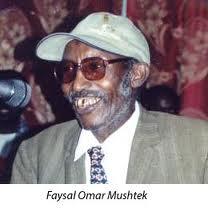 Faysal cumar mushteegi songs
