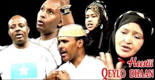 Qaylo dhaan songs