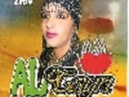 Sahra Cise Darmaan songs