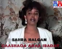 Sahra halgan songs