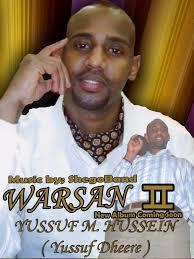 Yusuf Dheere songs