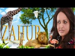 Zahuur ahmed songs
